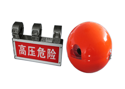 Anti-breakout intelligent warning device for high-voltage li