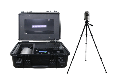 Mobile Portable 4G/WIFI Video Emergency Command System
